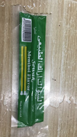 Used Siwak/ Arab toothbrush  in Dubai, UAE