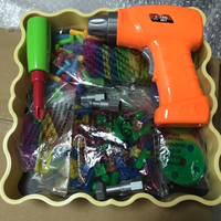 Used 200pcs electric drill puzzle toy for kid in Dubai, UAE