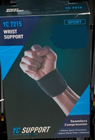 Used Wrist Support Professional in Dubai, UAE