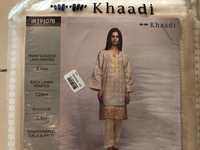 Used KHAADI ORIGINAL 2pc suit  in Dubai, UAE