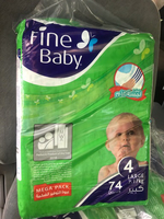 Used Fine baby no-4 in Dubai, UAE