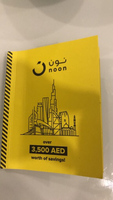Used Noon booklet of coupons  in Dubai, UAE