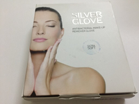 Used silver glove  in Dubai, UAE