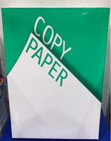 Used Printer paper A4 Size 3 packet  in Dubai, UAE