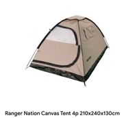 Used Ranger Nation Tent (Brand New) 04 People in Dubai, UAE
