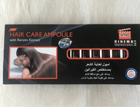 Used Hair care ampoules x 12, for hair loss in Dubai, UAE