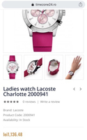 Used unwanted gift watch in Dubai, UAE