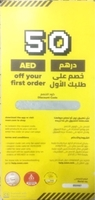 Used Noon 50 aed discount coupon  in Dubai, UAE
