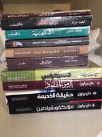 Used 10 Books To Enjoy عشر كتب in Dubai, UAE