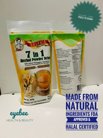 Used 7 in 1 slimming ginger turmeric tea in Dubai, UAE
