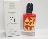 Used Giorgio Armani Si EDP 100 ml in Dubai, UAE