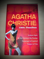 Used Agatha Christie's Complete Works 1960s in Dubai, UAE