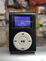 Used LCD mp3 Player in Dubai, UAE