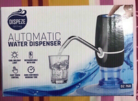 Used Water Dispenser New Automatic in Dubai, UAE