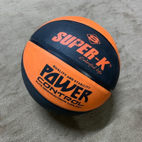 Used Basketball from Babyshop in Dubai, UAE