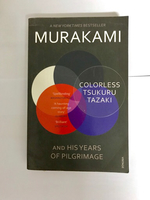 Used Colorless - Haruki Murakami in Dubai, UAE