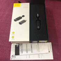 Used Phone Remote Control in Dubai, UAE
