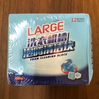 Used WASHING MACHINE TABLET CLEANER in Dubai, UAE