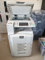 Document processor all what its takes