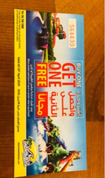 Used Dreamland voucher in Dubai, UAE