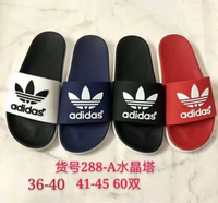 Used Adidas mens slippers  in Dubai, UAE