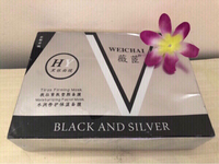 WEICHAI Facial Slimming  V Mask Pack