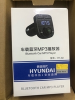 Used Bluetooth Fm transmitter  in Dubai, UAE