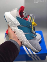 Used Adidas Prophere  in Dubai, UAE