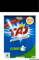 Used Washing powder 6kg (3kg x 2) in Dubai, UAE