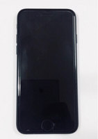 Used Apple IPhone 7 128GB with Face Time  in Dubai, UAE