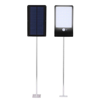 Used Solar Motion Light  in Dubai, UAE