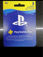 Used 3months play station plus cards UAE in Dubai, UAE