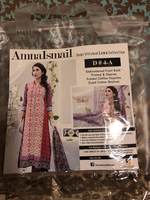 Used Amna Ismail 3 pc suit  in Dubai, UAE