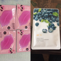 FACE MASK AND LIP MASK