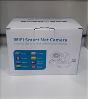 Used Wifi ip camera with 360 degree  in Dubai, UAE
