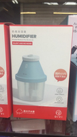 Used Humidifier in Dubai, UAE