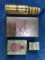 Used 3 women Perfume, 1 deo Spray in Dubai, UAE