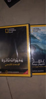 Used National Geographic Documentary  in Dubai, UAE