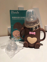 Baby anti fall bottle brown teddy new
