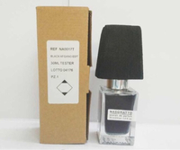 Used Black Afgano Nassimato extrait EDP,30 ml in Dubai, UAE