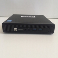 Used I7 branded hp elitedesk business pc #1 in Dubai, UAE