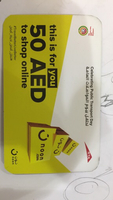 Used NOON 50 AED SHOPPING CARD in Dubai, UAE