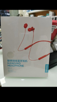 Used ORIGINAL LENOVO NECKBAND EARPHONES HURRY in Dubai, UAE