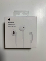 Used Apple ear pods seal pack  in Dubai, UAE