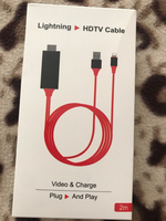 Used HDMI to IPhone cable  in Dubai, UAE