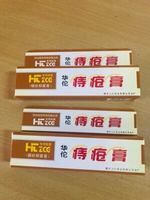 Used 2 Chinese Herbal Cream By1get1❤️ in Dubai, UAE