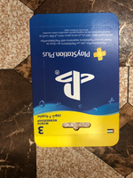 Used Ps4 psn 3 month card in Dubai, UAE