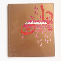Used Arabic Graphic Design + Calligraphy Book in Dubai, UAE