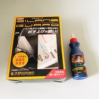 Used Willson super car protection & car paint in Dubai, UAE