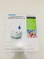Used Philips Nebulaizer in Dubai, UAE